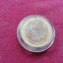 Monedas antiguas de África: MARRUECOS. 5 DIRHAMS DE 1995. Lote 160689654