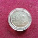 Monedas antiguas de África: GUINEA ECUATORIAL. 50 PESETAS GUINEANAS DE 1969. SC. Lote 160689962