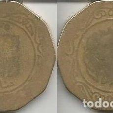 Monedas antiguas de África: ARGELIA - 10 DINARS - KM 110 - CIRCULADA. Lote 161273050
