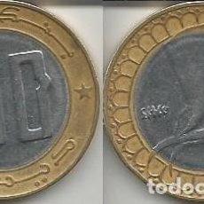 Monedas antiguas de África: ARGELIA 1992 - 50 DINARS - KM 126 - CIRCULADA. Lote 161273874