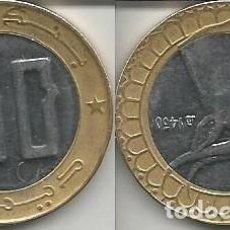 Monedas antiguas de África: ARGELIA 2009 - 50 DINARS - KM 126 - CIRCULADA. Lote 161274210