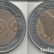 Monedas antiguas de África: ARGELIA 1993 - 100 DINARS - KM 132 - CIRCULADA. Lote 161274378