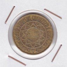 Monedas antiguas de África: MARRUECOS : 50 FRANCS 1371 (1950) MBC+. Lote 161570678