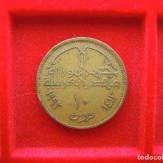 Monedas antiguas de África: 10 PIASTRAS (QIRSH), EGIPTO, 1413 H (1992), MEZQUITA. Lote 162269038