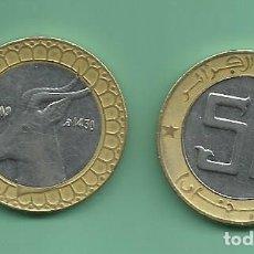 Monedas antiguas de África: ARGELIA: MONEDA DE 50 DINARS 2009 BIMETALICA. Lote 101918907