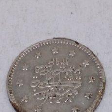 Monedas antiguas de África: MONEDA DE PLATA. Lote 163823193