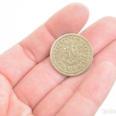 Monedas antiguas de África: 50 DINARS DE TÚNEZ DEL AÑO 1960, MONEDAS ÁRABES. Lote 162777530