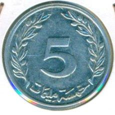 Monedas antiguas de África: TÚNEZ 5 MILLIÈMES AH 1418 - 1997 ( MBC+ ) KM # 348. Lote 162816362