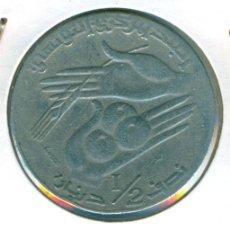 Monedas antiguas de África: TÚNEZ 1/2 DINAR AH 1418 - 1997 ( BC ) KM # 318 - FAO. Lote 162816386
