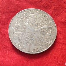 Monedas antiguas de África: 1 DINAR DE TÚNEZ 1997. FAO. Lote 163450836
