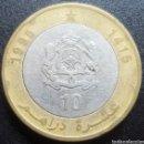 Monedas antiguas de África: MARRUECOS 10 DIRHAM 1995 - ENVIO GRATIS A PARTIR DE 35€. Lote 164641566