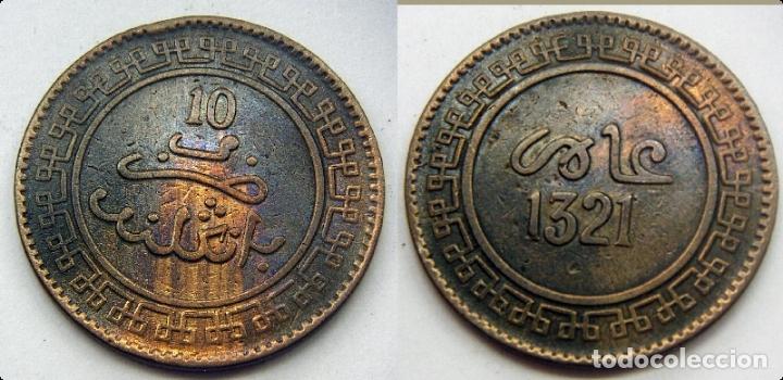 MONEDA DE MARRUECOS 10 MAZOUNAS 1321 (1903) ABD AL AZIZ (Numismática - Extranjeras - África)