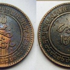 Monedas antiguas de África: MONEDA DE MARRUECOS 10 MAZOUNAS 1321 (1903) ABD AL AZIZ. Lote 164772402