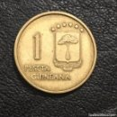 Monedas antiguas de África: UNA PESETA GUINEANA 1969. Lote 164932134