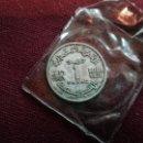 Monedas antiguas de África: MARRUECOS. 1 FRANCO DE 1951. Lote 165249434