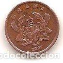 Monedas antiguas de África: GAHNA,1 PESEWA 2007.. Lote 165250726