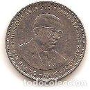 Monedas antiguas de África: MAURITIUS,1 RUPIA 2008.. Lote 165251294