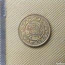 Monedas antiguas de África: 10/MONEDA ARGELIA. Lote 165637117