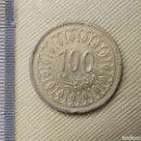 Monedas antiguas de África: 100/ MONEDA ARGELIA. Lote 165637853