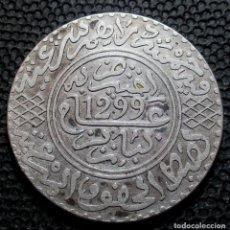 Monedas antiguas de África: MARRUECOS 5 DIRHAMS 1882 (1299) MULAI-AL-HASSAN I -PLATA-. Lote 165638018