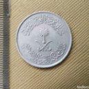 Monedas antiguas de África: 50/ MONEDA ARGELIA. Lote 165638046