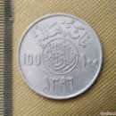 Monedas antiguas de África: 100/ MONEDA ARGELIA.. Lote 165638173