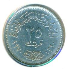 Monedas antiguas de África: EGIPTO 25 QIRSH - PIASTRAS AH 1390 - 1970 ( EBC ) KM # 422 - PRESIDENTE NASSER - PLATA. Lote 165868758