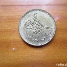 Monedas antiguas de África: EGIPTO - 1 PIASTRES 1984. Lote 166680290