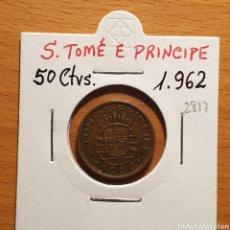 Monedas antiguas de África: EDU8 – SANTO TOME Y PRINCIPE 50 CENTAVOS 1962. Lote 166743056