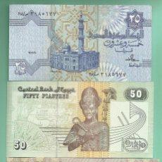 Monedas antiguas de África: EGIPTO 3 BILLETES NO CIRCULADOS DE 3 MODELOS DIFERENTES. Lote 166952565