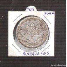 Monedas antiguas de África: AFRICA MONEDA DE PLATA DE MARUECOS 1956 500 FRANCOS . Lote 167175260