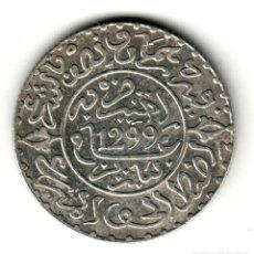 Monedas antiguas de África: MARRUECOS 2 1/2 DIRHAMS PLATA 1299 AH (1881) HASSAN I - CECA DE PARIS. Lote 167537568