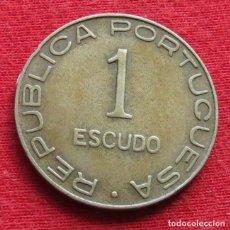 Monedas antiguas de África: MOZAMBIQUE 1 ESCUDO 1936 MOÇAMBIQUE PORTUGAL #1. Lote 167878428