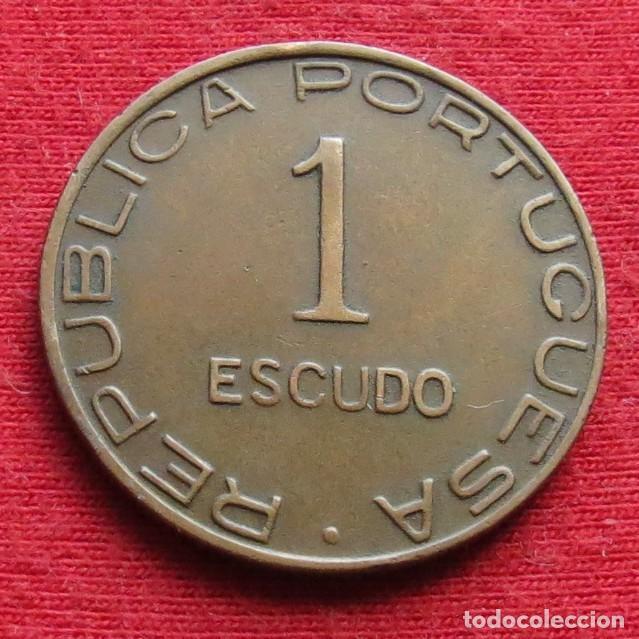 MOZAMBIQUE 1 ESCUDO 1945 MOÇAMBIQUE PORTUGAL #1 (Numismática - Extranjeras - África)