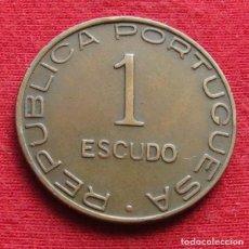 Monedas antiguas de África: MOZAMBIQUE 1 ESCUDO 1945 MOÇAMBIQUE PORTUGAL #1. Lote 167878500