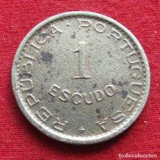 Monedas antiguas de África: MOZAMBIQUE 1 ESCUDO 1950 MOÇAMBIQUE PORTUGAL . Lote 167878600