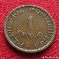 Monedas antiguas de África: MOZAMBIQUE 1 ESCUDO 1953 MOÇAMBIQUE PORTUGAL #1. Lote 167878656