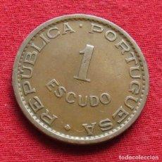 Monedas antiguas de África: MOZAMBIQUE 1 ESCUDO 1957 MOÇAMBIQUE PORTUGAL #1. Lote 167878720