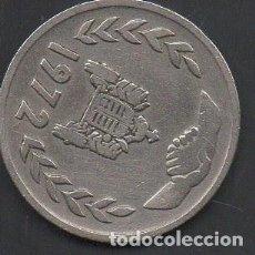 Monedas antiguas de África: ARGELIA, 1 DINAR 1972, BC ,. Lote 168414624