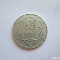 Monedas antiguas de África: MARRUECOS * 1/2 RIAL - 5 DIRHAMS 1329 * PLATA. Lote 169136976