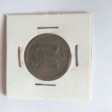 Monedas antiguas de África: EGIPTO/REPÚBLICA ÁRABE UNIDA. 10 PIASTRAS AH1387 (1967).. Lote 169243290
