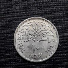 Monedas antiguas de África: EGIPTO 10 PIASTRAS 1984 KM556. Lote 169875204