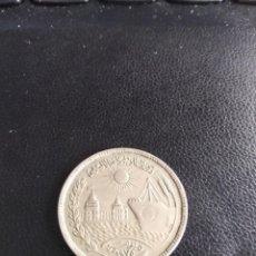 Monedas antiguas de África: 10 PIASTRAS DE 1976 - 1396 EGIPTO MBC CONMEMORATIVA CANAL DE SUEZ. Lote 170409420
