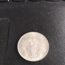 Monedas antiguas de África: 5 PIASTRAS DE 1980 1400 EGIPTO EBC+ CONMEMORATIVA. Lote 170410940