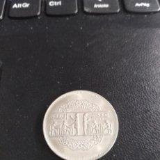 Monedas antiguas de África: 10 PIASTRAS DE 1979 1399 EGIPTO EBC+ CONMEMORATIVA. Lote 170411228