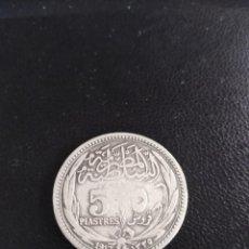 Monedas antiguas de África: 50 PIASTRAS DE 1917 1335 EGIPTO MBC- PLATA. Lote 170411940