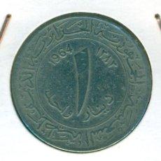 Monedas antiguas de África: ARGELIA 1 DINAR AH 1383 - 1964 ( BC ) KM # 100. Lote 172035149