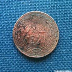 Monedas antiguas de África: 5 MAZUNAS 1321 COBRE. Lote 137550492