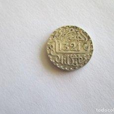 Monedas antiguas de África: MARRUECOS * 1 DIRHAM - 1/10 RIAL AH -1321 (1903) * TIRADA ESCASA * PLATA. Lote 173424933