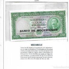 Monedas antiguas de África: BILLETE DE MOZAMBIQUE CON SU FICHA EN PERFECTO ESTADO. Lote 173659284